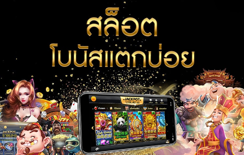 Get real money while playing dummy card game
